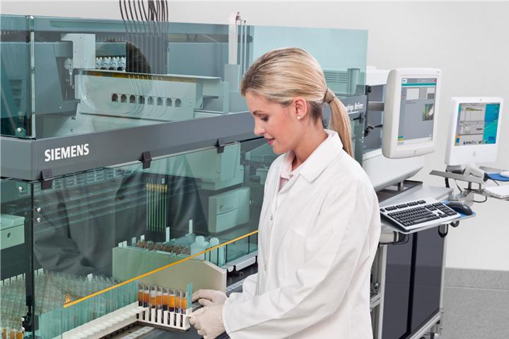 Siemens Healthineers Quadriga BeFree